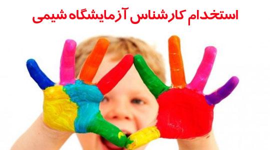 http://www.shimiran.com/wp-content/uploads/1d312u2ws.jpg