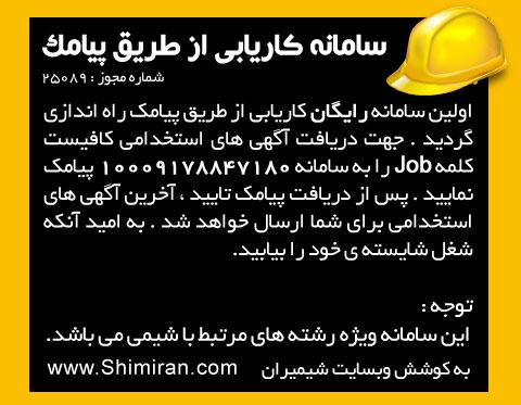http://www.shimiran.com/wp-content/uploads/xzp80to.jpg